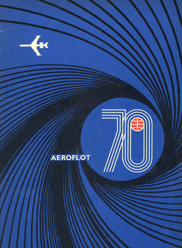 airplane-aeroflot-1970
