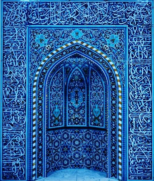 blue-mosque-nook