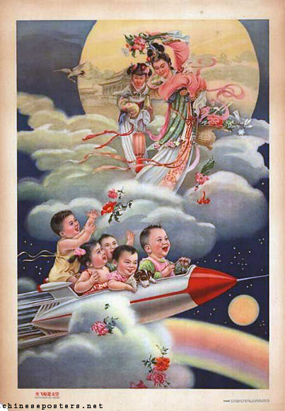 china-space-babies
