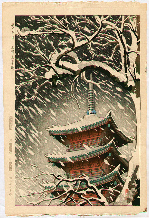 Japanese pagoda in a snowstorm