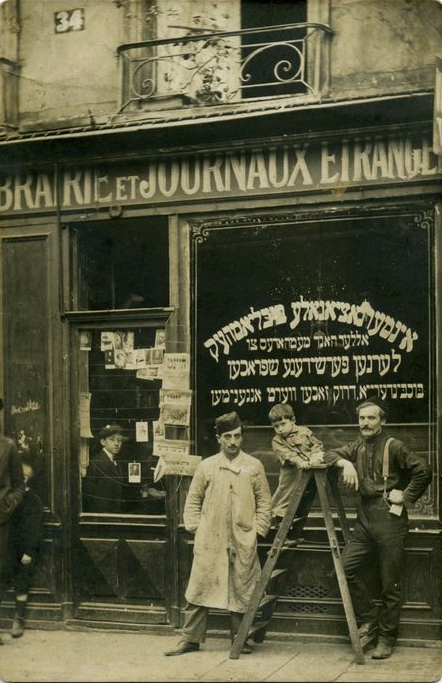 jewish-store-france