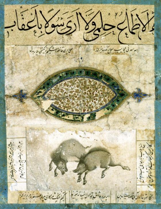 persian-art-7