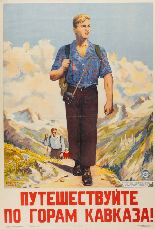 soviet-mountain-hiking