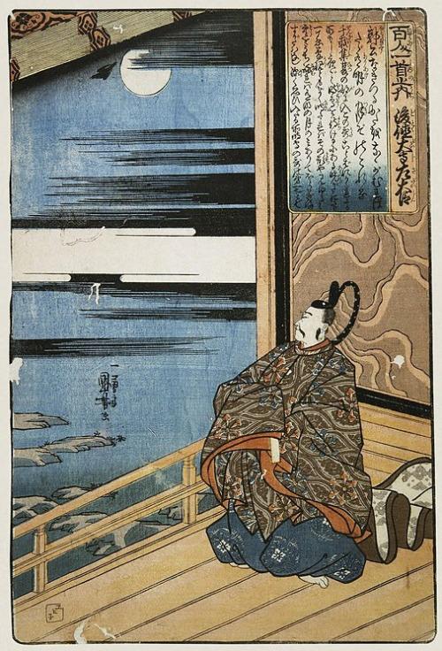 Japanese Art: UtagawaKuniyoshi