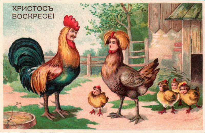 Russian card with a human-faced chickenfamily