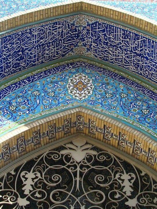 islamic-art-iran-99