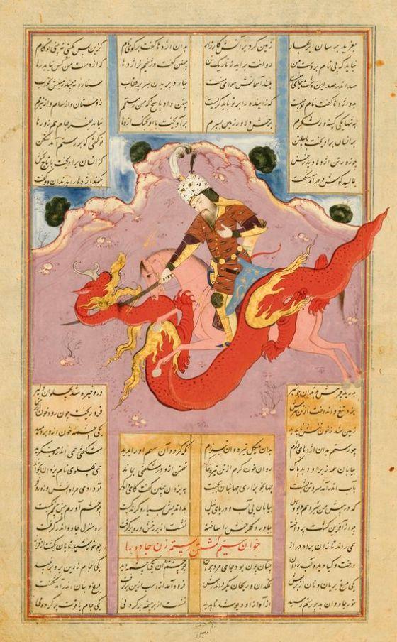 persian-art-1280