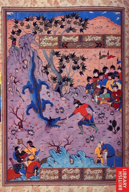 persian-art-1281