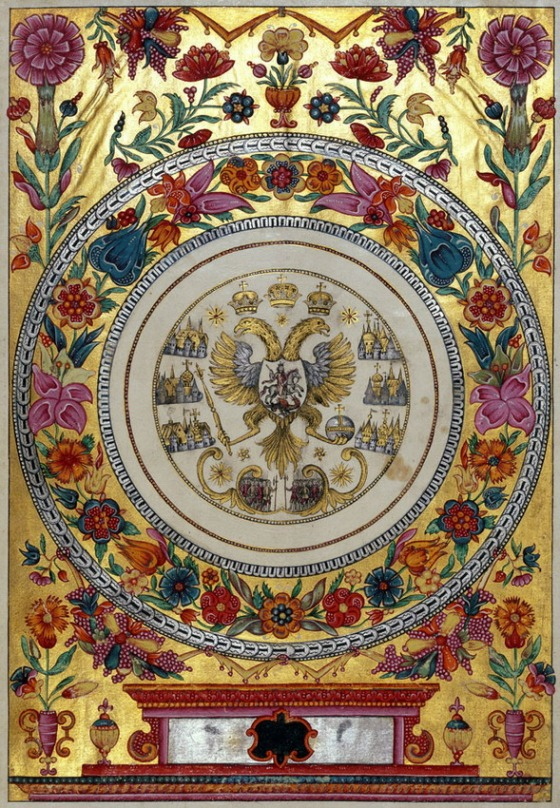 russian-royal-1281