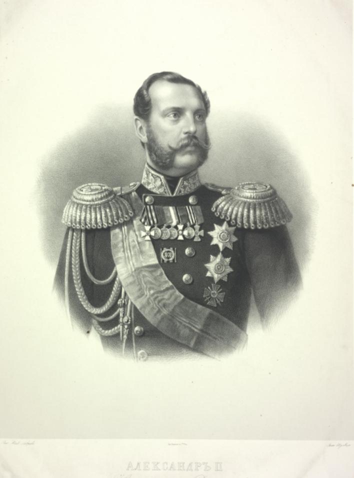 Emperor Alexander II,Russia