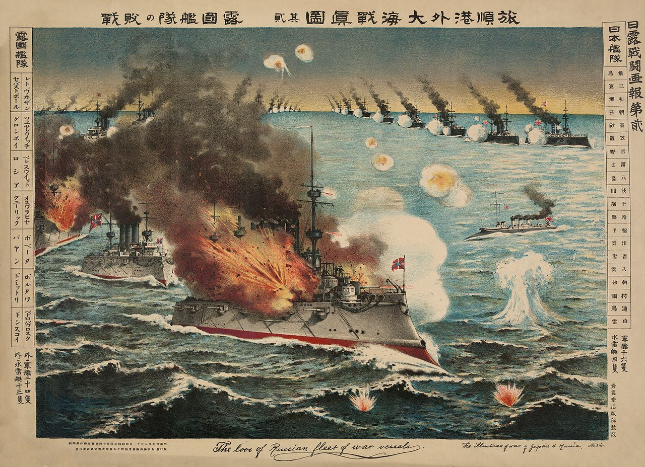 Russian ships getting attacked in the Battle of Port Arthur, Russian-Japanese War, 1904