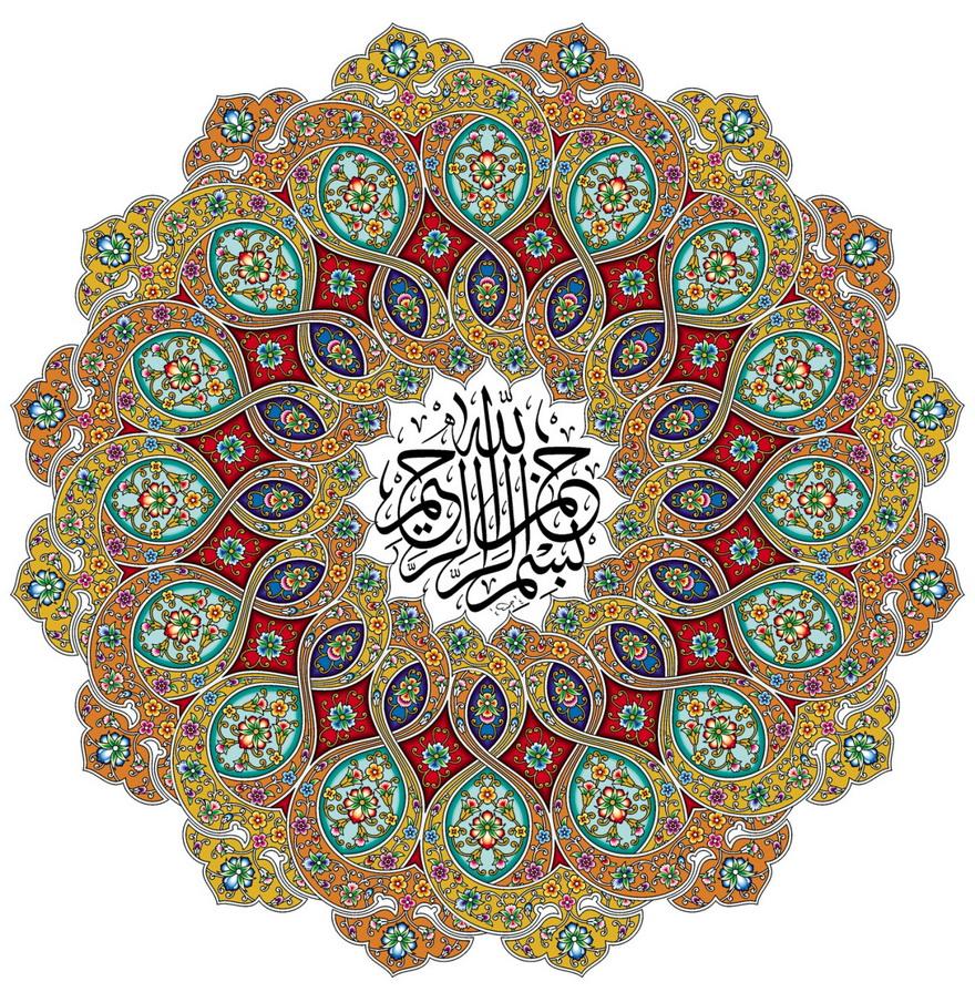 Islamic art andcalligraphy