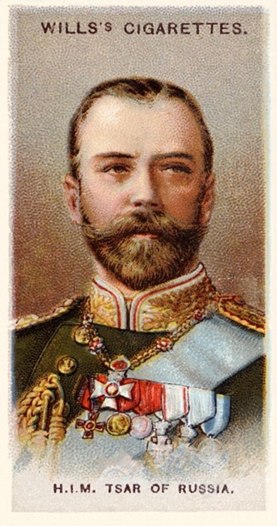 H.I.M. (His Imperial Majesty) Tsar Nicholas II