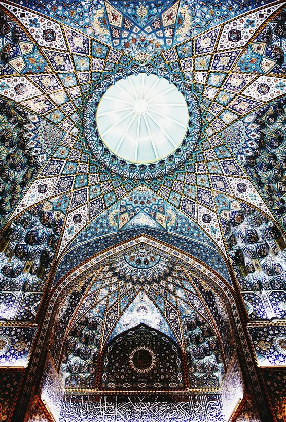 Islamic art/architecture, Iraq
