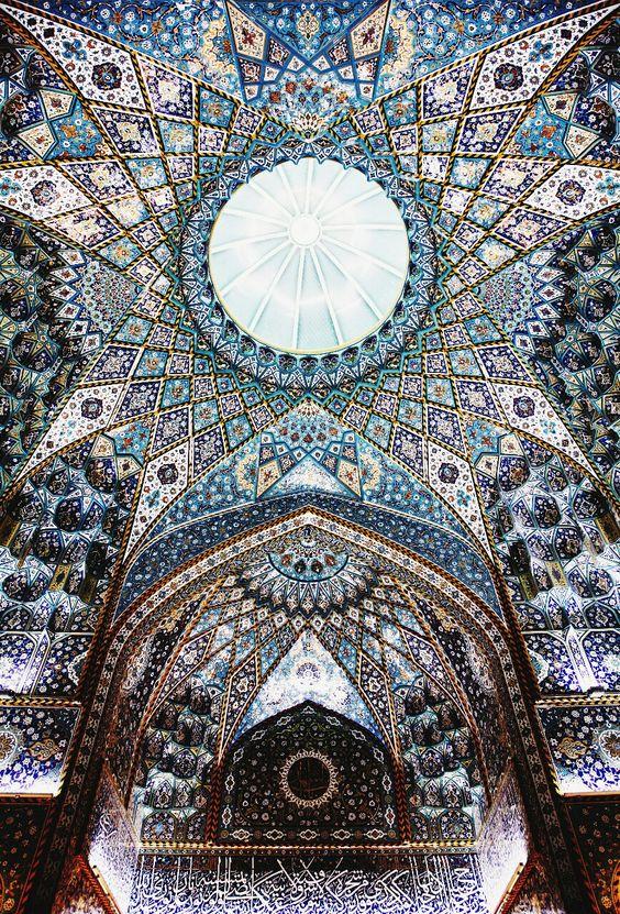 Islamic art/architecture, Iraq