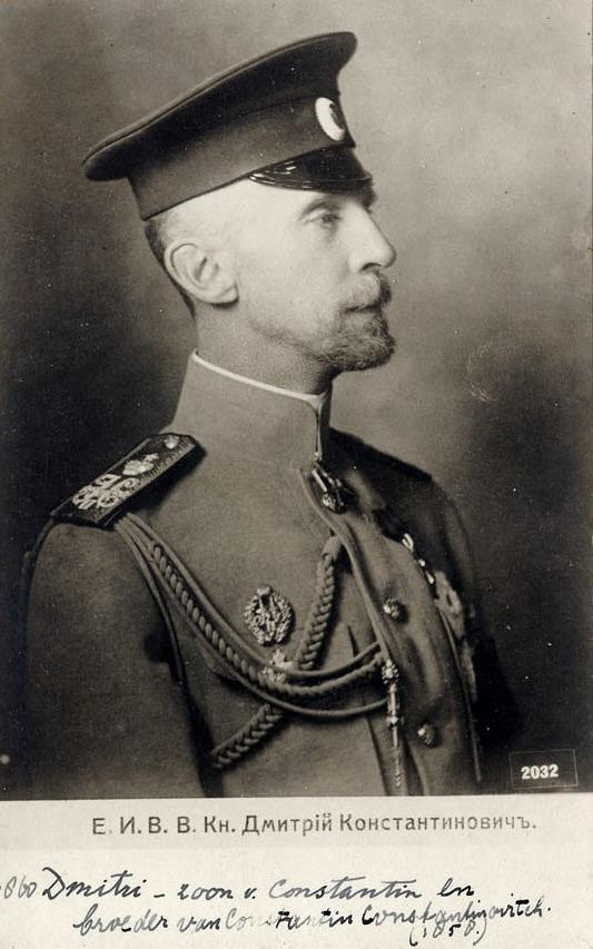 Grand Duke DmitriKonstantinovich