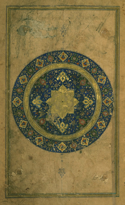 Ancient Persian Art