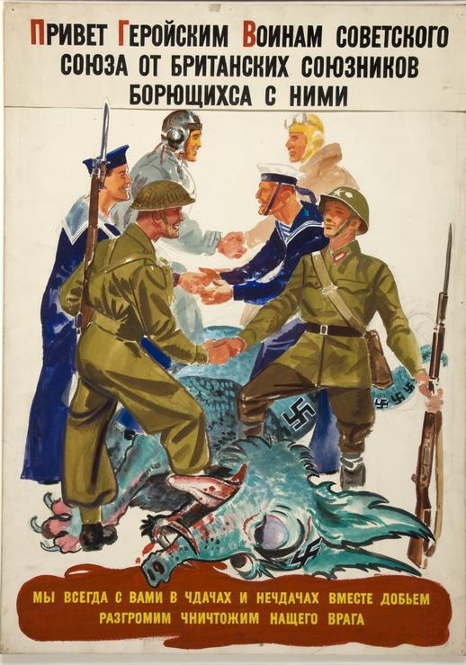Soviet poster – Soviet-British unity of strength,WWII