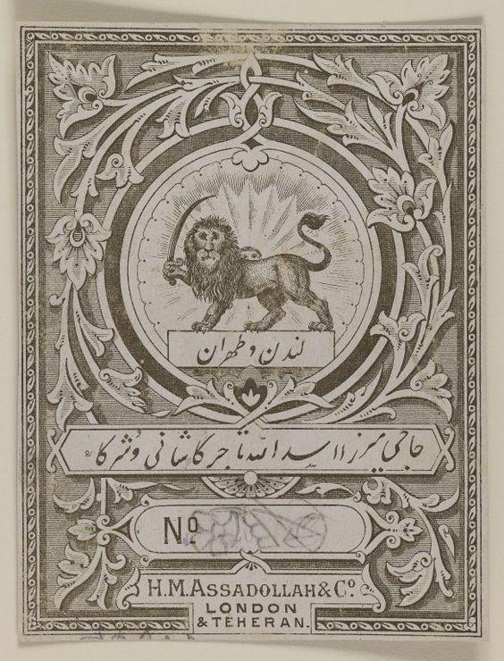 Anglo-Persian Company, 1800s