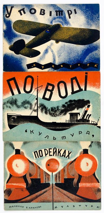 Soviet transportation