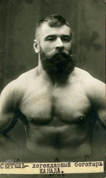 Vintage shirtless, muscular Russian dude