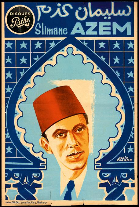 Slimane Azem, Algerian singer(1950s?)