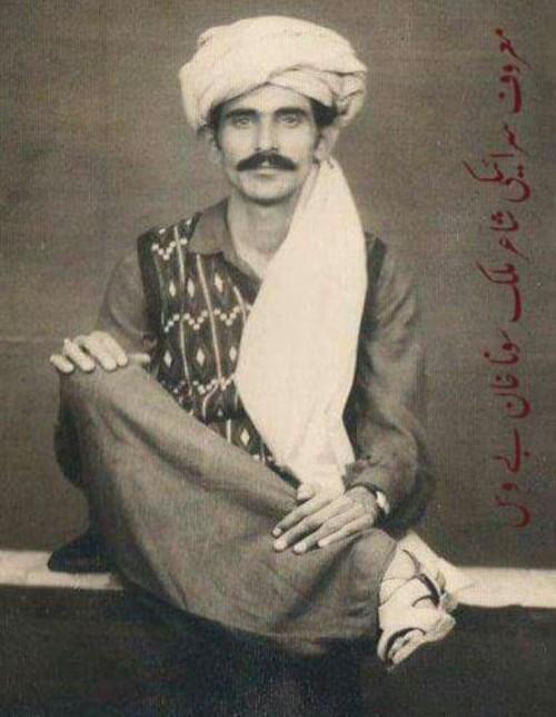 Malik Sona Khan Bewas, a siraiki poet fromPakistan.