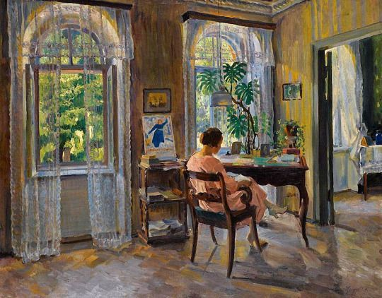 "Sergei Vinogradov's  ""Summer at the Cottage"""