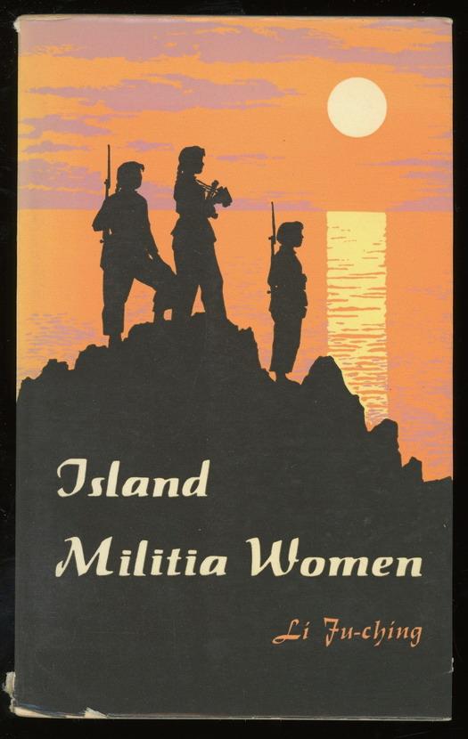 Island Militia Women