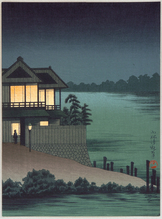 Japanese art, late 1930s