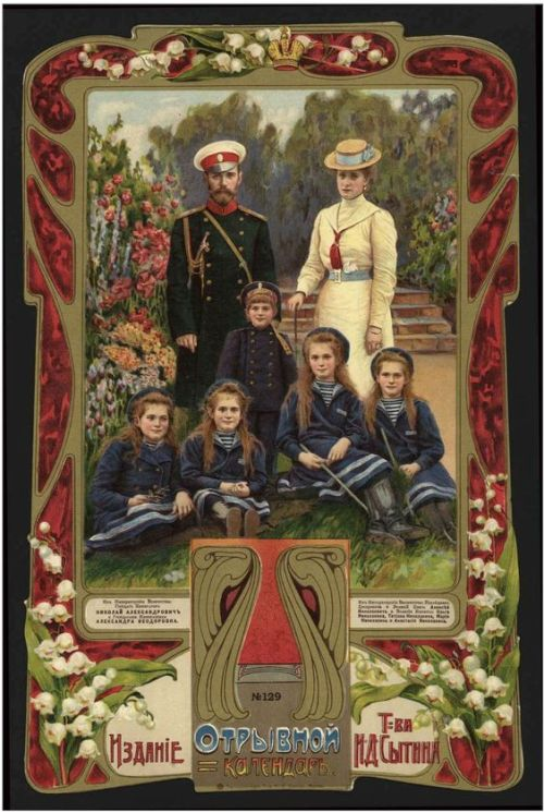 The Russian Imperial Family, with a beautiful lily-of-the-valley and art nouveau frame