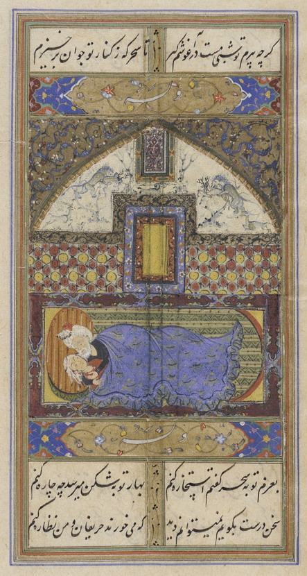 Painting from the Manuscript of The Diwan of Hafiz, AncientPersia