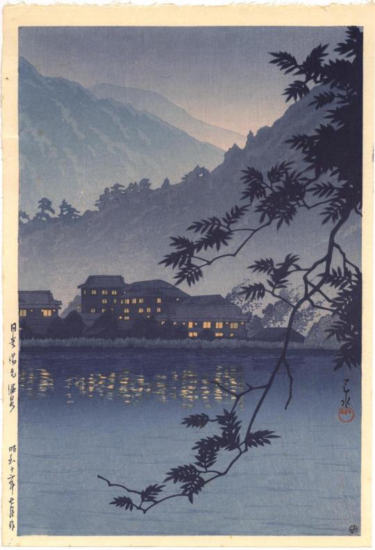"""Kawase Hasui, """"Yumoto Spa,Nikko"""""""
