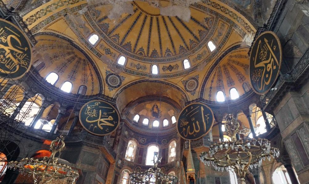Interior, Hagia Sophia Mosque,Istanbul