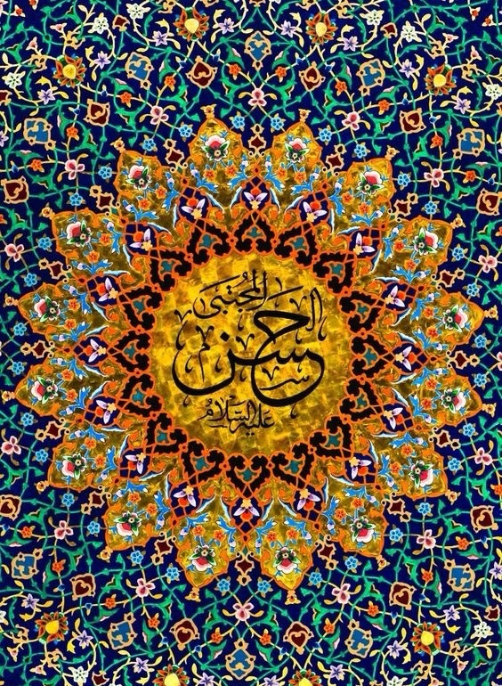 Islamic art/calligraphy