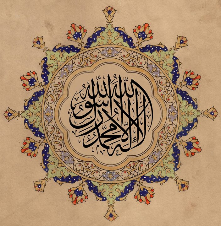 Ancient Islamic calligraphy from the Mughal Empire,India