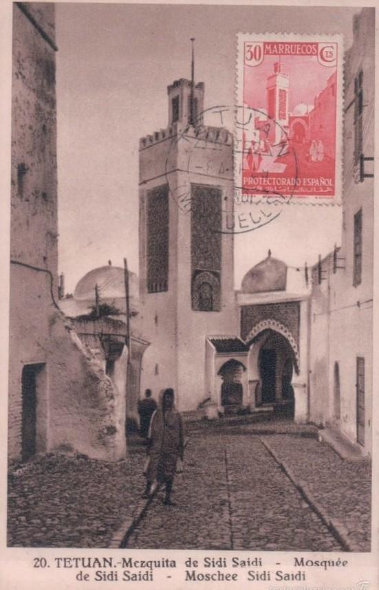 Maroc/Morocco