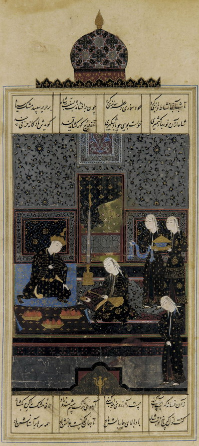 """Bahrum Gur and an Indian Princess in the Black Pavilion"""