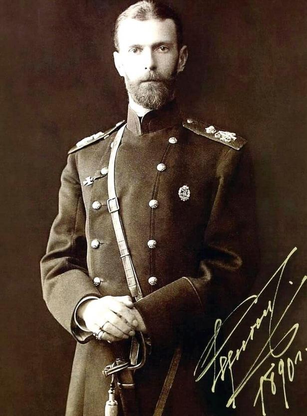 Grand Duke Sergei Alexandrovich Romanov of Russia,1890