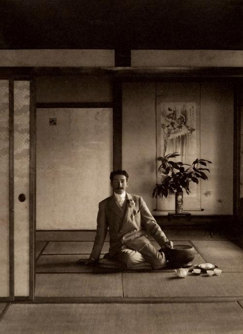 Japanese man, 1930s