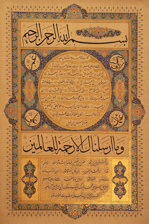 Arabic or Persiancalligraphy