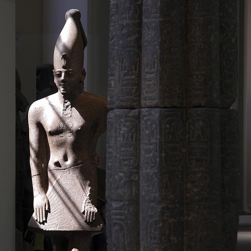 In the British Museum,London