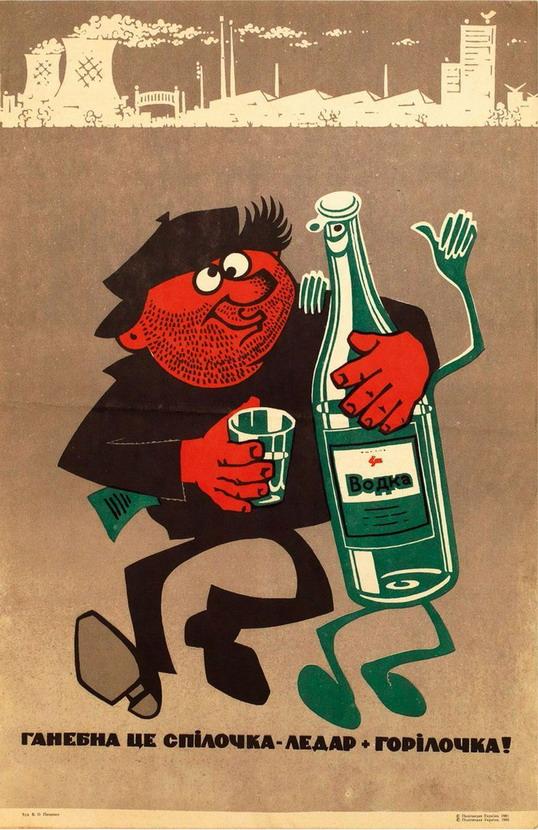 SOVIET ALCOHOLISM 778