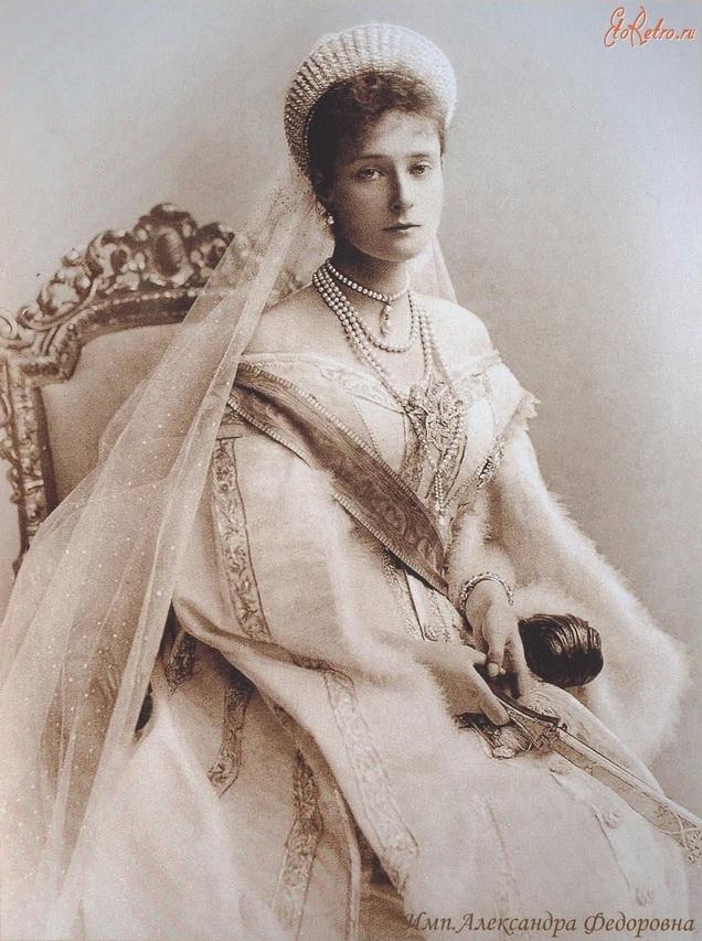 Alexandra Feodorovna, Russian Empire,1895
