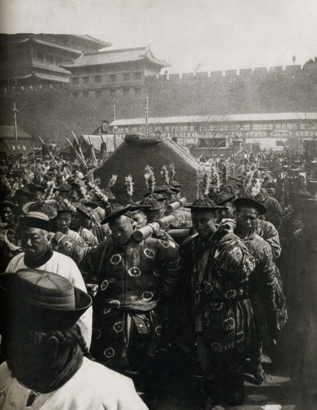 Vintage Tibet