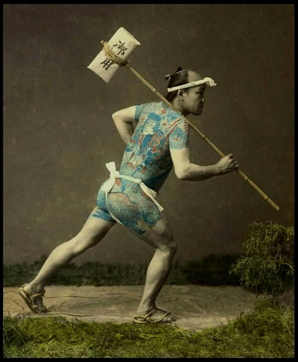 Tattooed Japanese mail carrier,1800s