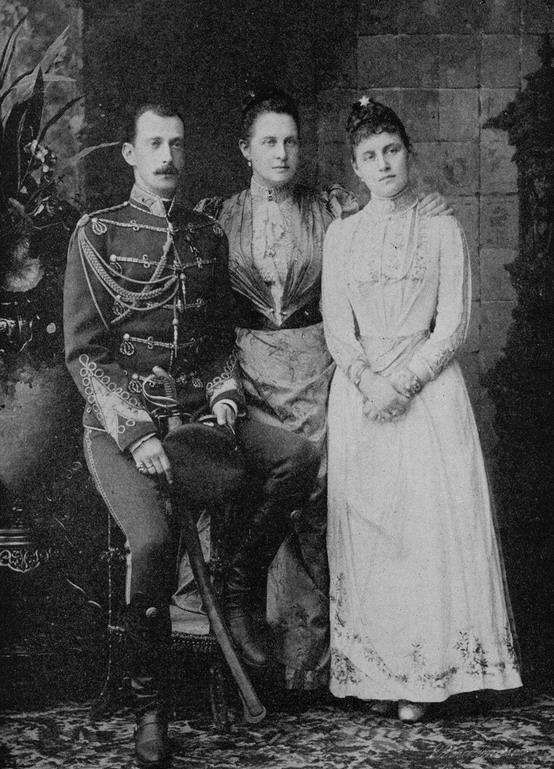 Vintage royal trio