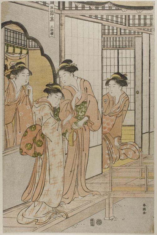JAPANESE ART 66883