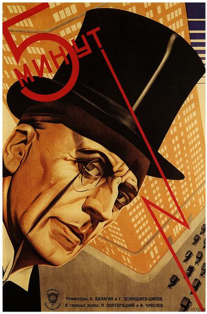 Soviet film poster, circa1930s