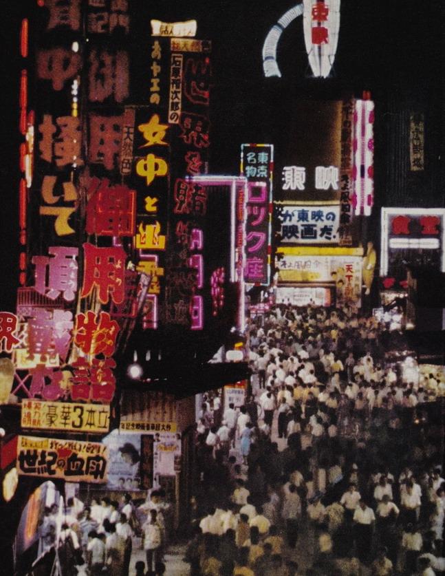 Tokyo, 1970